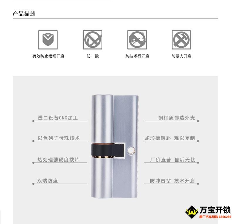 基信锁芯旗舰店k36子母珠c级防盗门锁芯双开大门锁芯通用型非